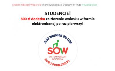 """Studia w ramach pilotażowego programu """"Aktywny samorząd"""""""