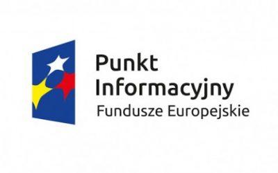 Konsultacje dot. pozyskiwania dofinansowania z Funduszy Europejskich odwołane