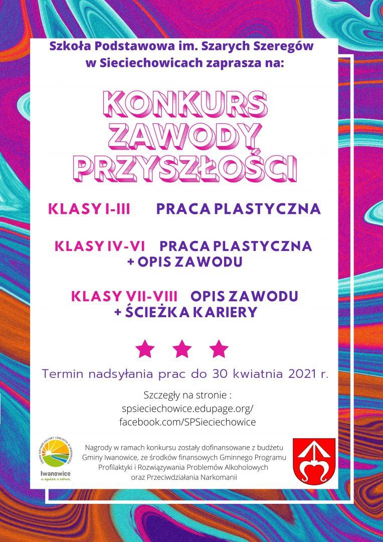 Plakat informacyjny konkursu - zawody przyszłości