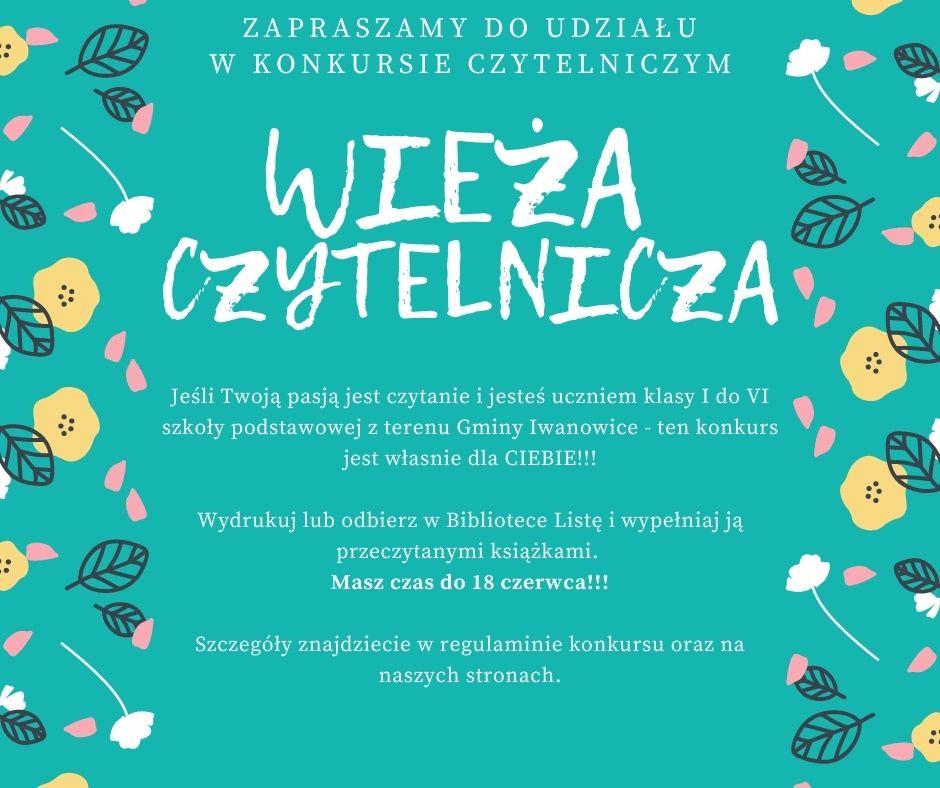 Plakat promujący konkurs pod nazwą Wieża czytelnicza.